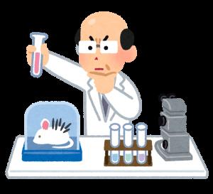 science_hatsumou_kenkyu
